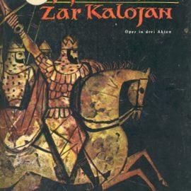 Цар Калоян партитура