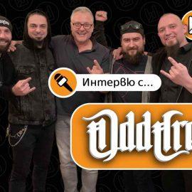 Odd Crew – епизод 1